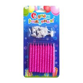 0116 свечи тортовые классические розовые металлик 10 шт