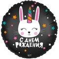 """Р 18"""" РУС С ДР Зайка-Единорог"""
