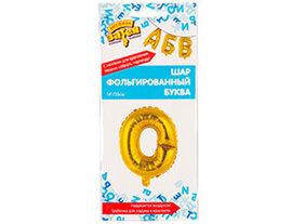 "К БУКВА О  14"" Gold"