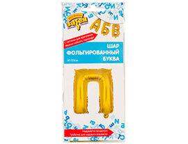 "К БУКВА П  14"" Gold"