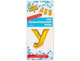 """К БУКВА У  14"""" Gold"""