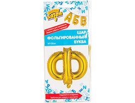 "К БУКВА Ф  14"" Gold"