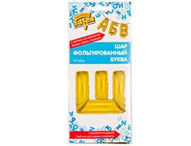 "К БУКВА Ш  14"" Gold"
