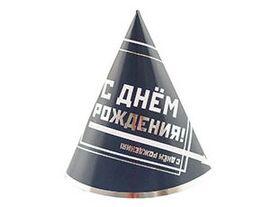Колпак С ДР Мужской Стиль 6шт/G