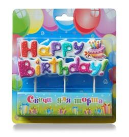 """2061 свеча на шпажках """"Happy Birthday"""""""