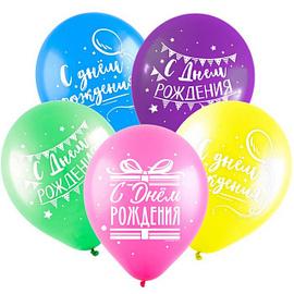 K 12 С днем рождения, Вечеринка, Ассорти Пастель, 2 ст