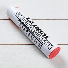Цветной дым белый, заряд 1,2 дюйма, ПРОФИ, высокая интенсивность, 60 сек, 17 см