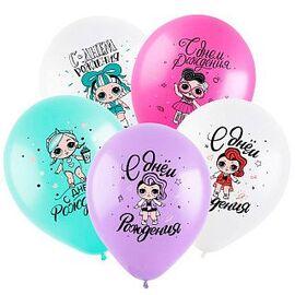 Т 12 С днем рождения Модные Куклы, Ассорти Пастель 3 цв.