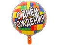 """К 18"""" РУС ДР Конструктор"""