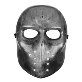 """Карнавальная маска """"Страх"""", цвет серебро   4300851"""